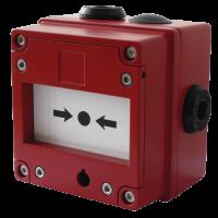 Ручной пожарный извещатель IS-CP4A-BG (Break Glass MCP)