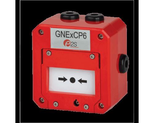 Аварийный взрывозащищенный звуковой сигнализатор GNEXCP6A-BG