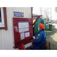 Оповещение о пожаре в СНТ (садовых, дачных товариществах), КП (коттеджных посёлках, деревнях, селах)